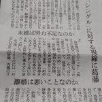 DSC_0640_2.JPG